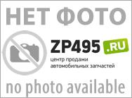 Артикул: 315195120101004 г0083359 orenburg.zp495.ru